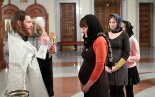 Молитва чтобы забеременеть и родить здорового