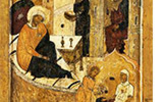 Икона божьей матери «державная»: фото и описание и значение