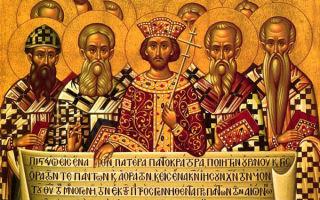 Молитва «верую»: текст на русском