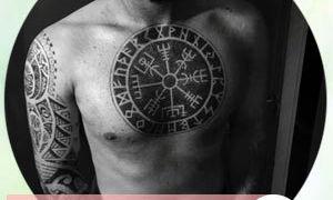 Амулет вегвизир — рунический компас, история символа и его значение