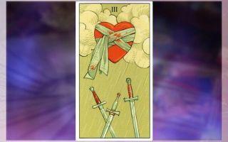 Младший аркан таро тройка мечей: значение и сочетание с другими картами