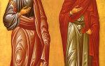 Молитва анне и иоакиму о даровании детей
