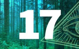 Что означает число 17 (семнадцать) в нумерологии, какое значение оно имеет