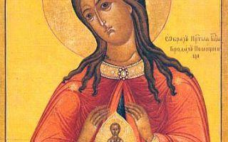 Икона для беременных «помощница в родах»: фото, текст