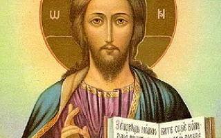 Молитва «Да воскреснет Бог и расточатся врази его»: текст на русском