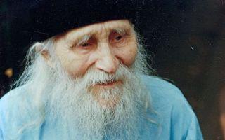 Отец Николай Гурьян: биография