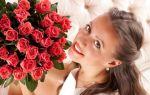 К чему снятся живые цветы: толкование по различным сонникам для мужчин и женщин