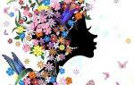 Цветочный гороскоп по дате вашего рождения