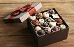 Заговор на конфеты для привлечения клиентов