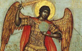 Акафист архангелу михаилу: текст с ударением