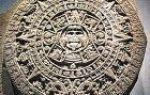 Знак семя (кан) по гороскопу майя