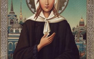 Молитва ксении петербургской: о замужестве