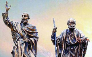 День Петра и Павла: какого числа