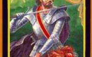 Галерея карт таро король мечей из всех колод