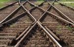 К чему снится железная дорога: толкование по различным сонникам