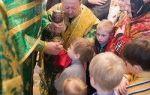 Причастие в церкви: правила и подготовка