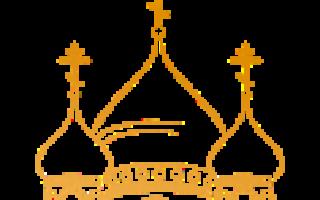 Икона взыскание погибших значение: в чем помогает
