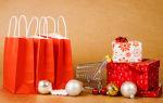 Католическое Рождество: какого числа