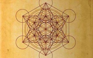 Архангел метатрон — сверхъестественное создание