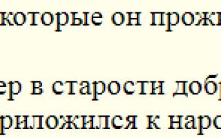 Когда Радоница у православных в России