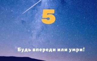 Что означает цифра 5 (пятерка) в нумерологии, и какое значение она имеет