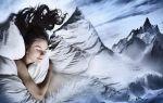 К чему снится сапожник: толкование в различных сонниках