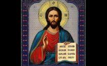 Молитва от всех болезней исцеляющая