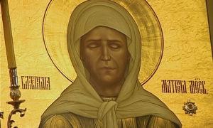 Молитва на примирение с мужем и сохранение семьи сильная Богородице