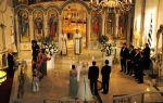 Сильная молитва о замужестве николаю чудотворцу