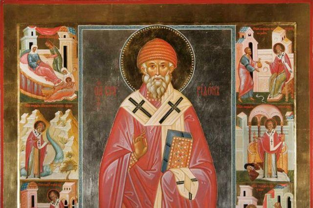 Молитва о жилье Спиридону Тримифунтскому: текст