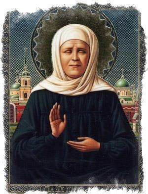 Как правильно молиться Матроне Московской