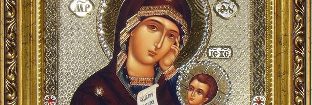 Икона Утоли моя печали значение: в чем помогает