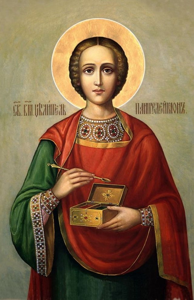 Молитва иконе Богородицы «Всецарице» об исцелении: на русском языке, от рака