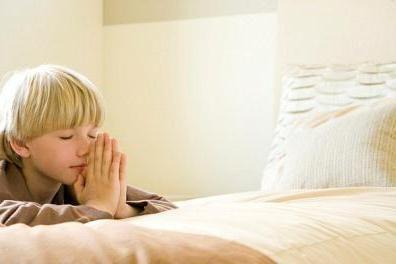 Молитва ребенку на сон грядущий