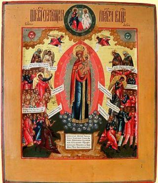 День Иконы Божией Матери