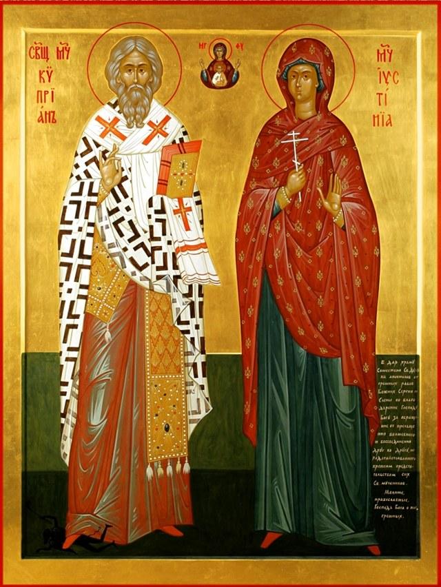 Молитва святого Киприана от порчи и колдовства