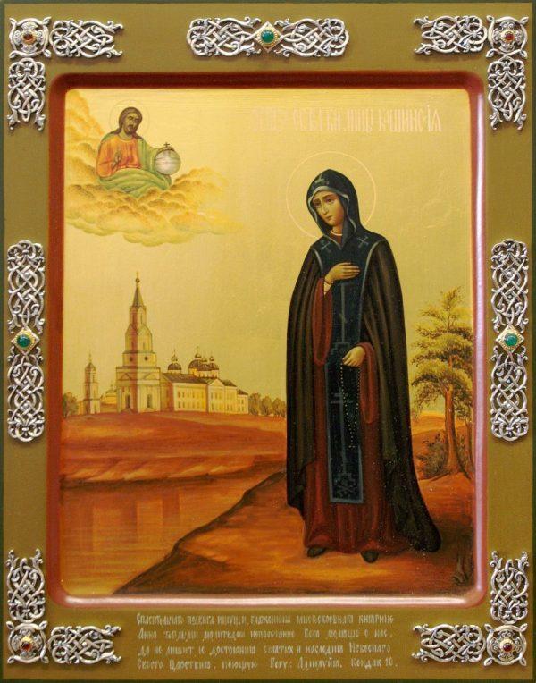 Анна Кашинская святая благоверная княгиня: в чем помогает