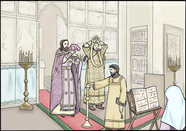 Литургия Преждеосвященных Даров: последование