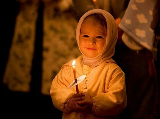 День Святой Троицы: что это за праздник (традиции)