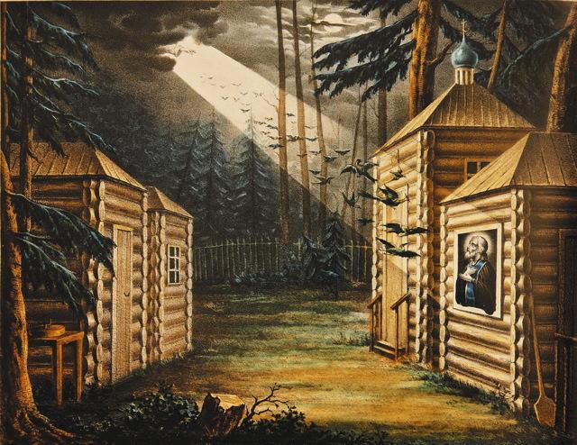 Сергий Радонежский: икона (фото), в чем помогает