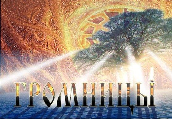 Праздник Сретение Господне: что это за праздник