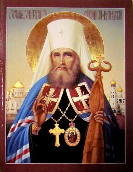 Молитва Филарета Московского на каждый день