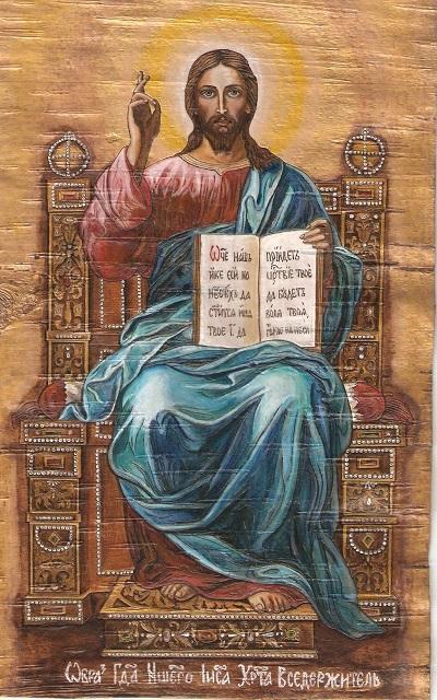 Иконы Иисуса Христа: фото и описание и значение