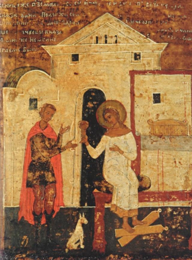 День Петра и Февронии: история праздника (кратко)