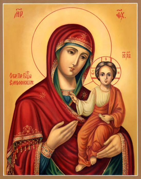 Икона Божьей Матери «Избавительница от бед»: в чем помогает