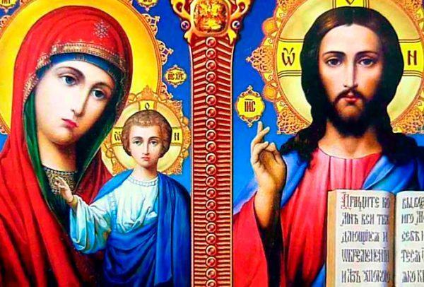 Молитва Казанской Божьей матери: сильная молитва в здравии