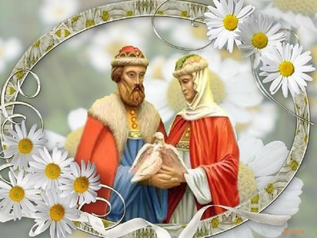 День Петра и Февронии в 2019 году: какого числа