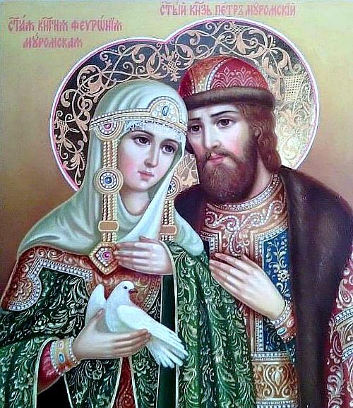 Молитвы о замужестве и личной жизни
