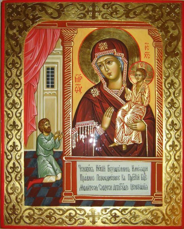 Молитва иконе Нечаянная радость