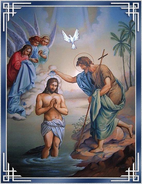 Когда купаться на Крещение в 2019 году